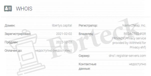 обзор официального сайта Libertys Capital