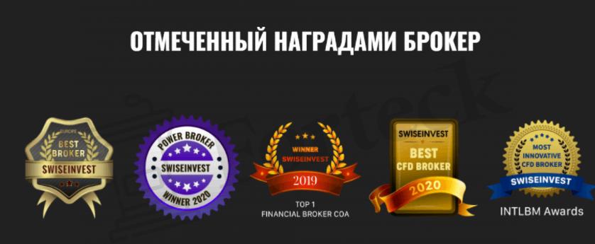 награды SWISEINVEST