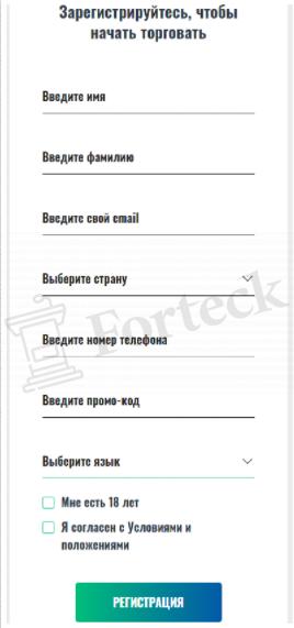 регистрации на SWISEINVEST