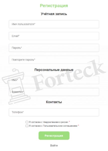 регистрация на Capital First Finance
