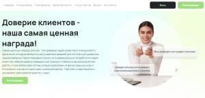 Capital First Finance – обзор и отзывы