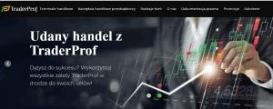 TraderProf – обзор и отзывы