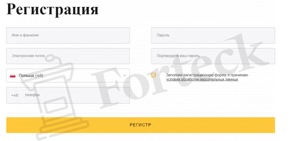 регистрация на TraderProf