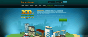 Business Houses – игра, где нужно вкладывать, но заработать не выйдет