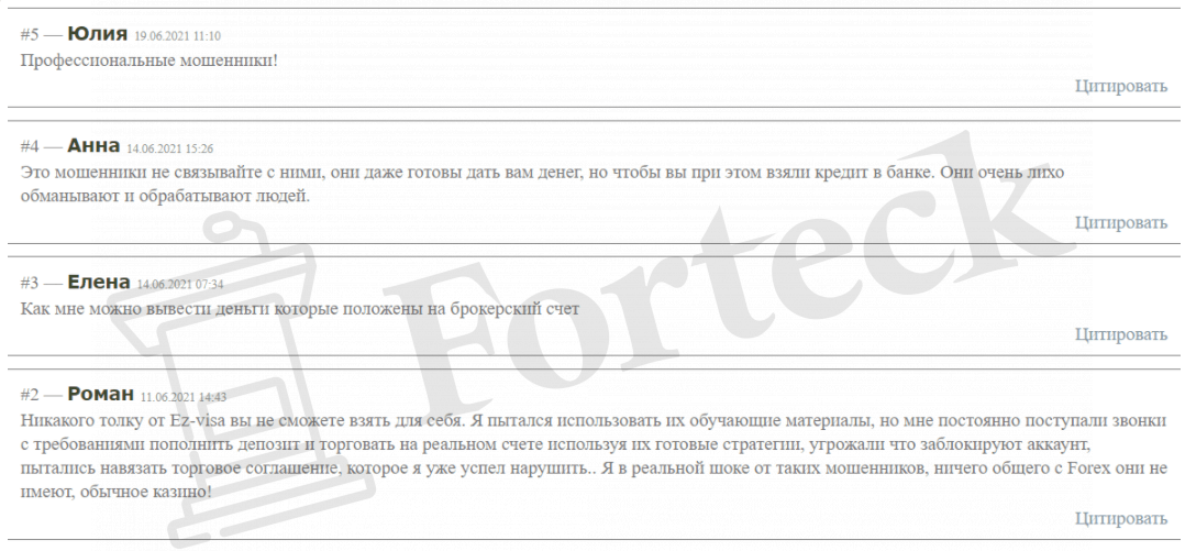 отзывы Ez-visa