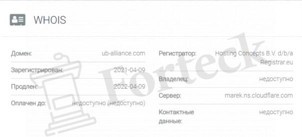 домен Правовой Альянс