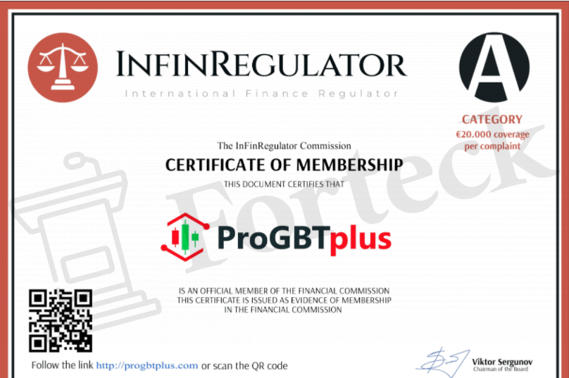 лицензия ProGBTplus