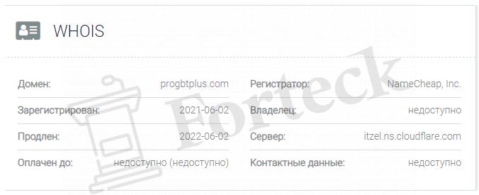 домен ProGBTplus