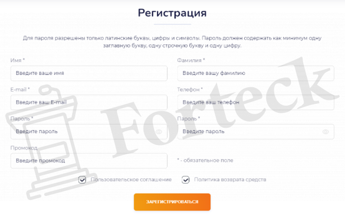 регистрация на Zetta Fund