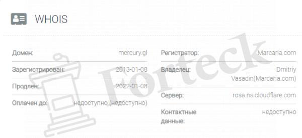 домен MERCURY GLOBAL