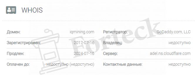домен IQmining
