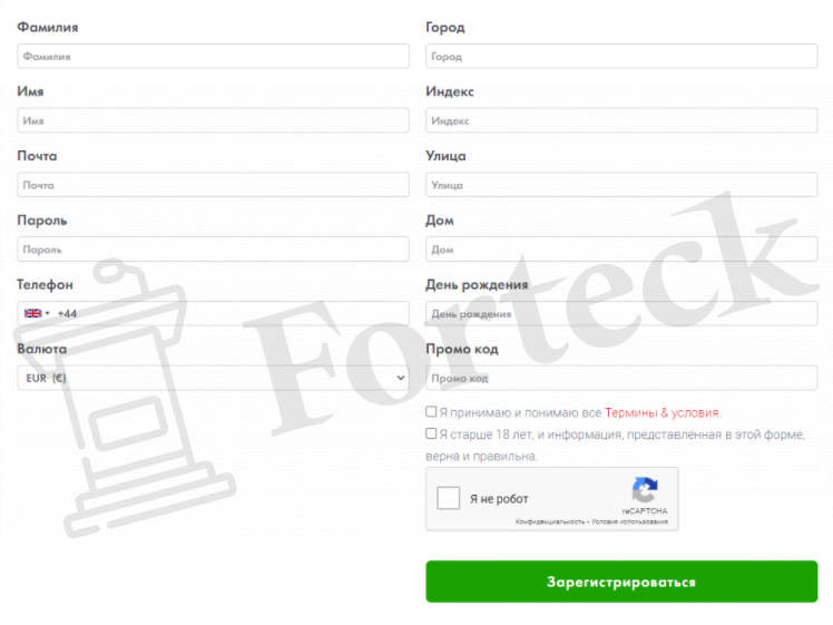 регистрация на Artfin Trade