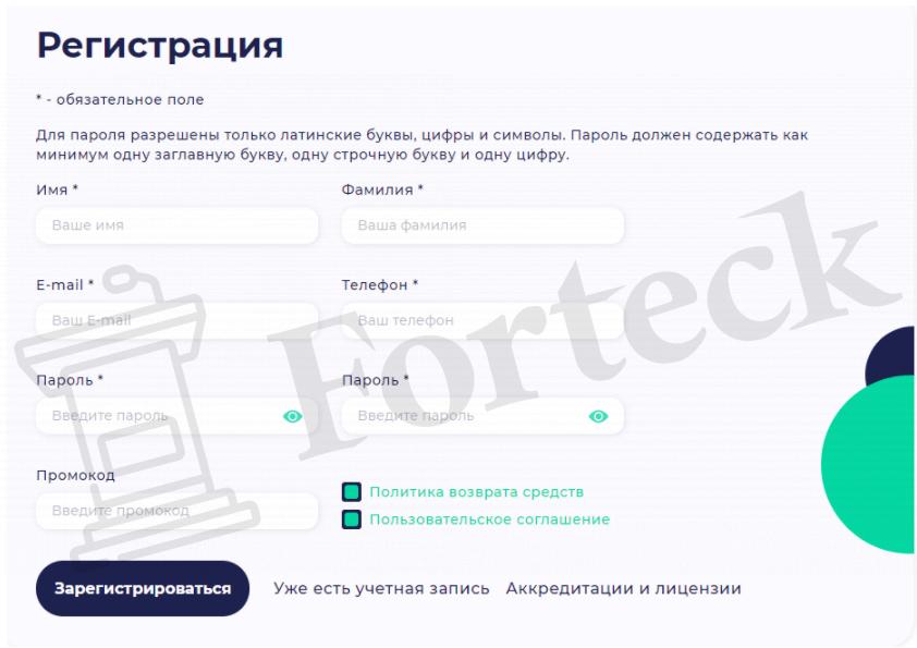регистрация на Idea LFD