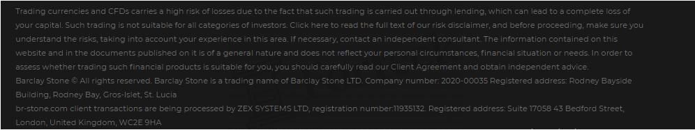регуляция Barclay Stone
