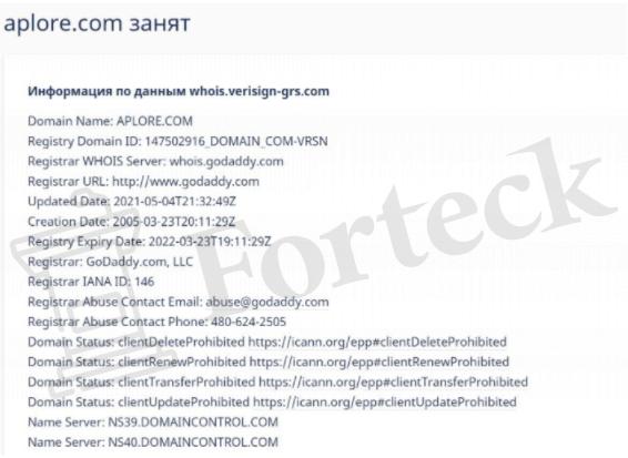 домен Aplore