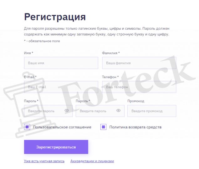 регистрация на Aplore