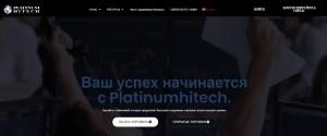Platinum Hitech – обзор и отзывы