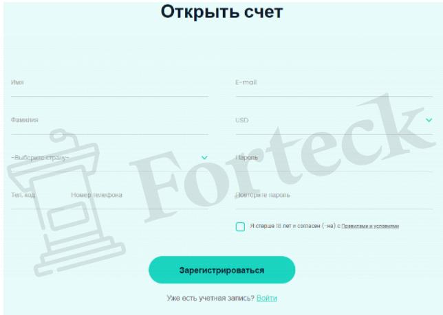 регистрация на FasTrading