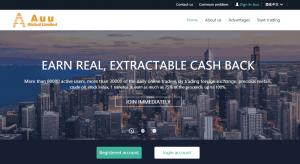 Auu Global Limited – обзор и отзывы