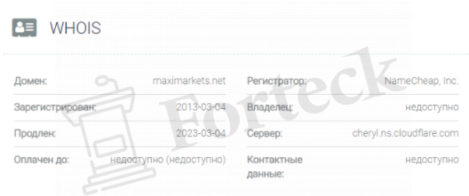 обзор официального сайта Maximarkets