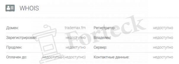 обзор официального сайта TradeMax