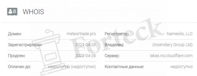 официальный сайт Meteor Trade