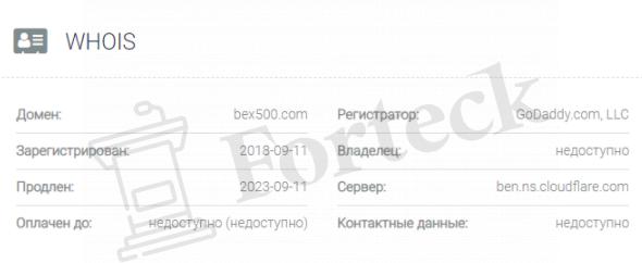 официальный сайт Bex500