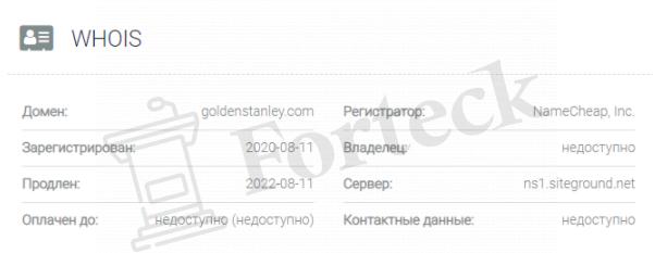 обзор официального сайта Golden Stanley