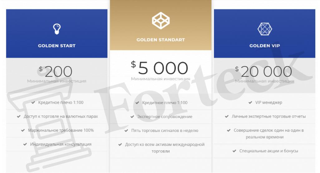 Golden Stanley комиссии