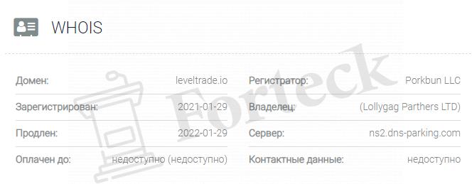 обзор официального сайта Level Trade