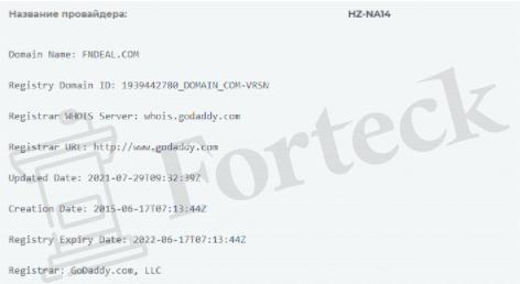 обзор официального сайта FNdeal