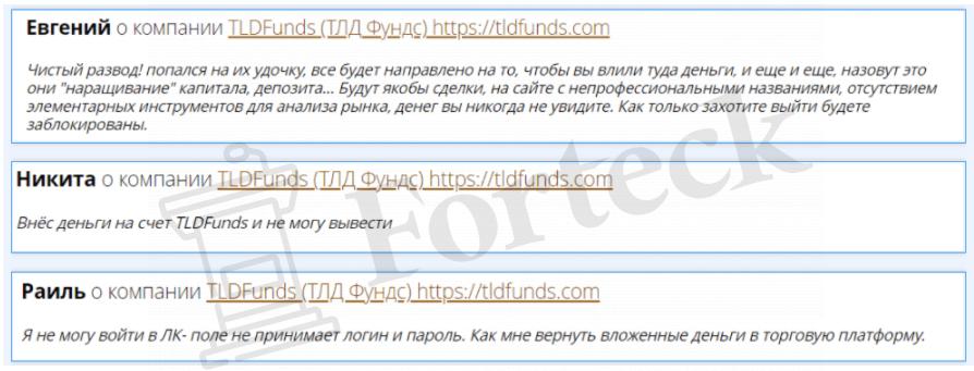 отзывы о TLDfunds