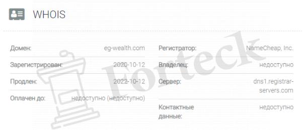 Exceed Global Wealth официальный сайт